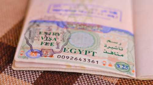 штрафы за просроченную регистрацию иностранного гражданина в рф в 2019 году